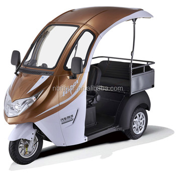 passenger and cargo electric tricycle /electric trike