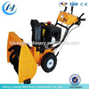 hot sale snow sweeper,snowblower, snow throwers - LUHENG