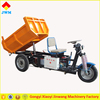 New condition popular three wheel covered motorcycle with low investment and large capacity