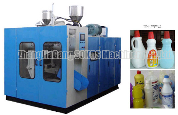 PET plastic bottle semi automatic blowing machine to make water bottles