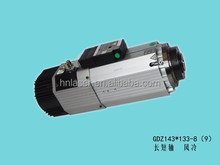 high precision 8kw CNC ATC Spindle with GDZ143*133-8 model