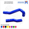 Silicone rubber Radiator Hose Kit For BMW E46 M3 330/328/325 99 00 01 02 03 04 05 06