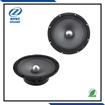 2017 Classic 8 Inch Car Midrange Speakers,120mm 100w/200w Car Speakers -  Buy 8 Inch Midrange Speakers,120mm Car Speakers,Car Midrange Product on