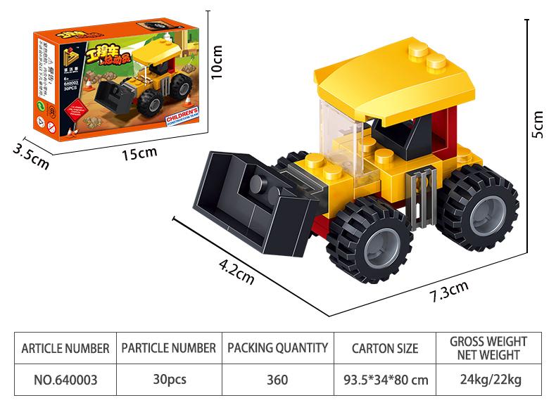De Auto Construcción Plástico Más Populares Coche Ladrillo Buy Ingeniería Juguetes Camión Bloques Remolque Del iwTPkXZlOu