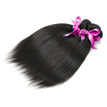 "12"" New Arrival Brazilian straight hair, 100 virgin hair with professional package"