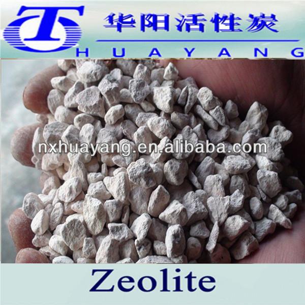 Granular & Powder Zeolite Water Softener