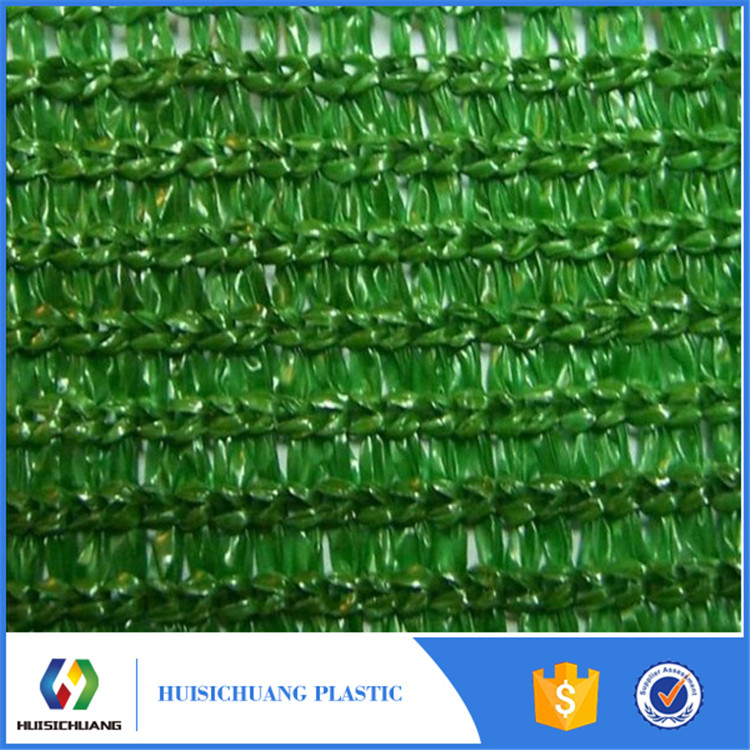 At least 3 years guarantee agricultural green shade net with nice price