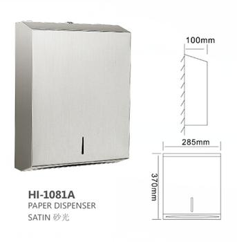 Stainless Steel Paper Hand Towel Dispenser