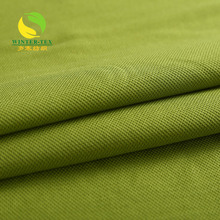 Professional manufacturer mercerized cotton pique knitted jersey fabric