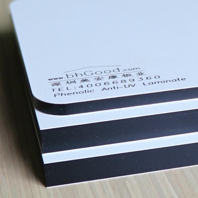 6mm colorful high pressure laminate hpl exterior laminate sheet