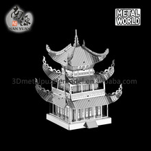 NANYUAN new designs Yue Yang Tower 3D metal puzzle size 11*11