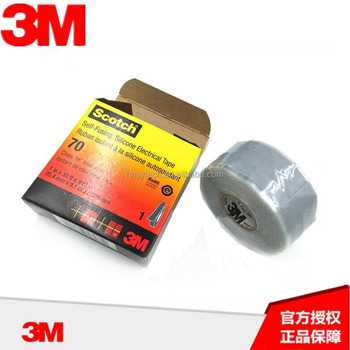 Popular 3m Silicone Electrical Adhesive Tape / 70# Self-melting Silicone  Gel Electrical Tape / 3m Electrical Tape - Buy Self Adhesive  Tapes,Polyester