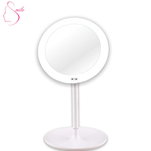 Rechargeable Smart Automatic Sensing Lighted LED Makeup Round Mirror