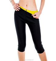 Womens Slimming Pants Hot Neoprene Sweat Sauna Body Shapers