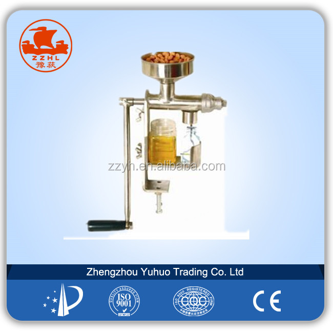 oil presser/sunflower oil extraction machine/ oil extraction