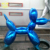 New Product Outdoor Garden Decoration Fiberglass Balloon Dog Sculpture