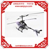 electric rc helicopter 2.4GHz 3CH rc helicopter with gps helicopter toys for kids Cool looks rc wholesale toys