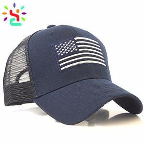 8a6936aa3eb3f Navy blue trucker hat custom logo hats national flag trucker cap 6 panel  mesh baseball cap