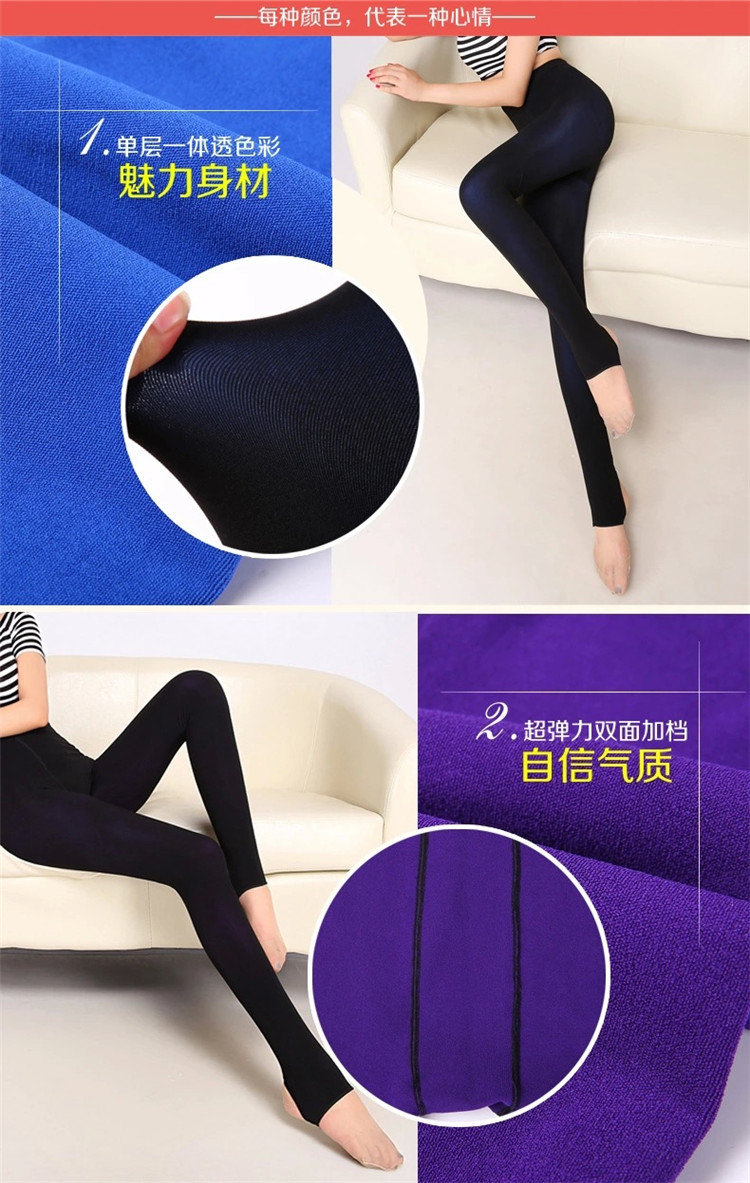 2016 fashion thick fleece lined winter warm leggings