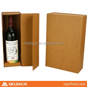China Mjc printing and packaging factory wine gift box