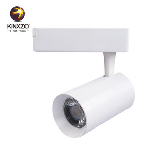 Eco-Friendly low power consumption 10W 20W 30W lamp spot led track light