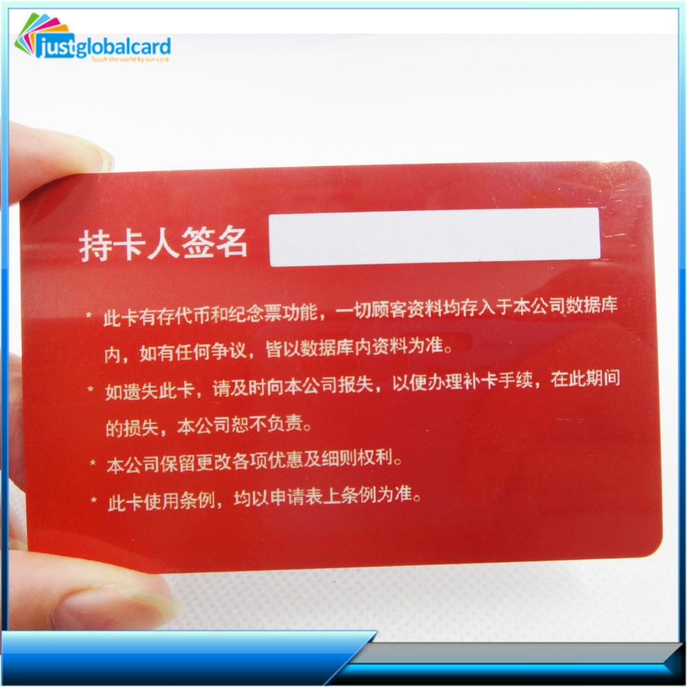 High Quality Cheap Plastic Printed Barcode Signature Strip Card PVC card