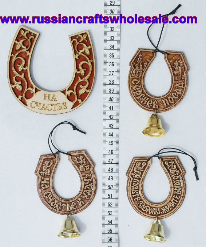 Elm Tree Horseshoes Russian Style Good Luck Handicrafts Wooden ...