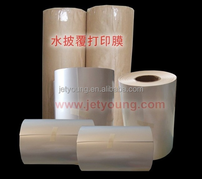 Jetyoung Wholesale Hydrographic Film Cubic Water Transfer Printing ...