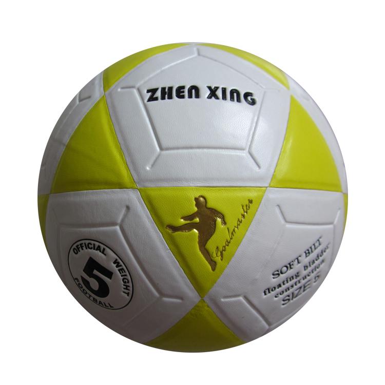 f5b9e37858 China bola de futsal wholesale 🇨🇳 - Alibaba