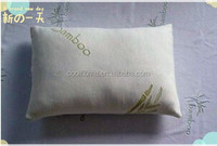 New bed bamboo rest pillow Shredded memory foam Pillow