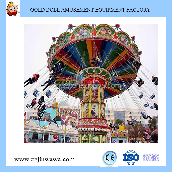 Theme Park Flying Chair Game Flying Tower Flying Chair For Sale