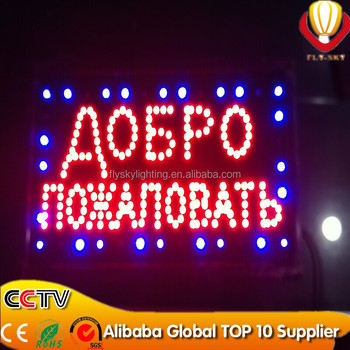 Customized Allowed Graphics Display Function Outdoor Led Digital ...
