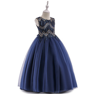 New Fashion Tassel Girl Evening Dress Kids Maxi Wedding Bridal Gown dress