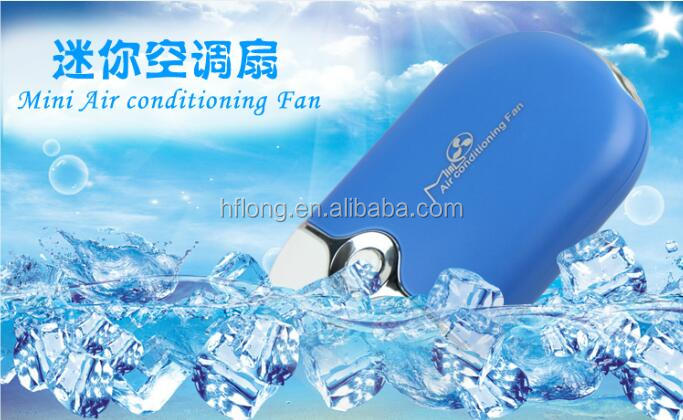 Portable USB Gadgets Mini Air Conditioning fan Rechargeable Mini Fan