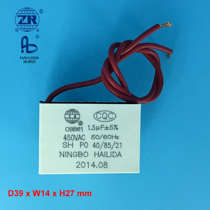 CEILING FAN CAPACITOR 1.75 MF 250 VAC 50//60 HZ