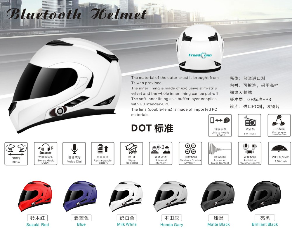 2017 new bluetooth helmet built in intercom smart motorcycle music