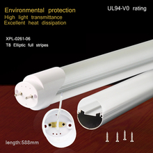 T8 profile strip led tube lampshade 94 UL V0 Plastic Polycarbonate