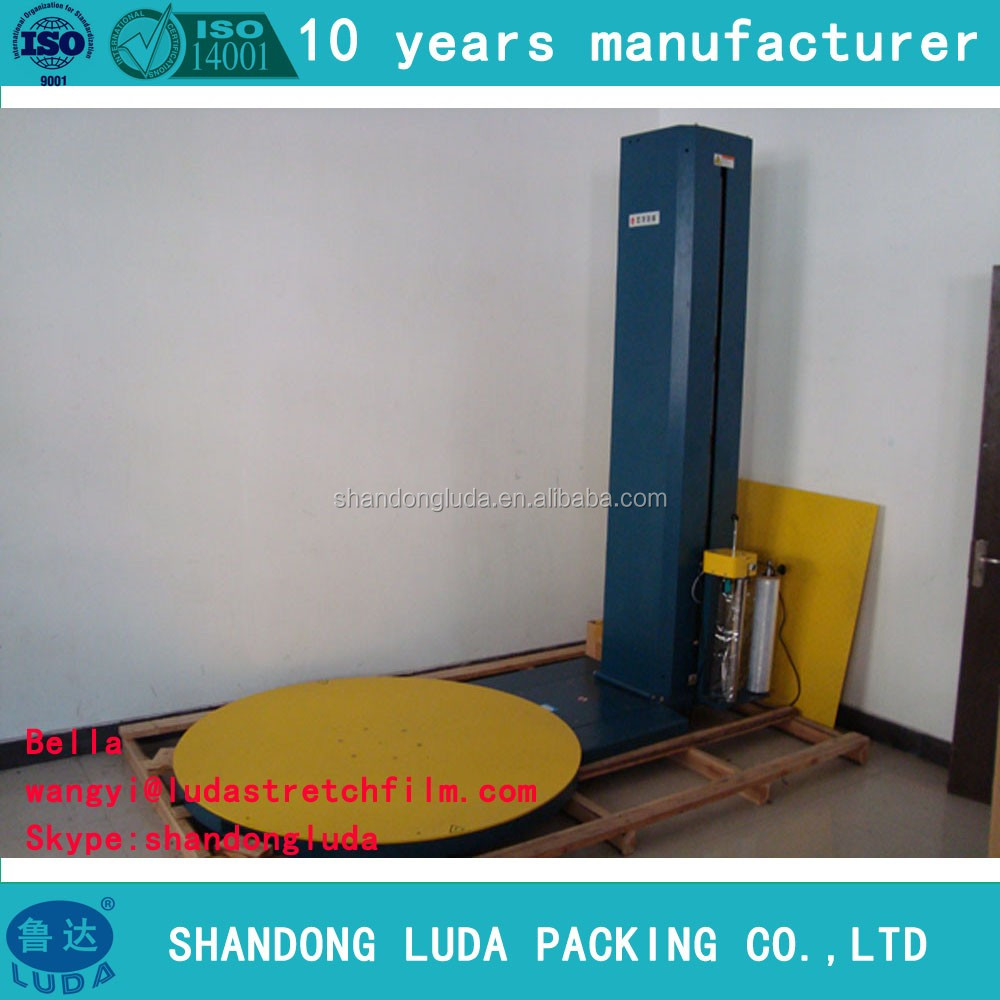 automatic strech film packing machine wrapping machine