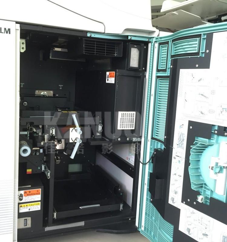Fuji Frontier 7700 Minilab Buy Fuji 7700 Frontier 7700
