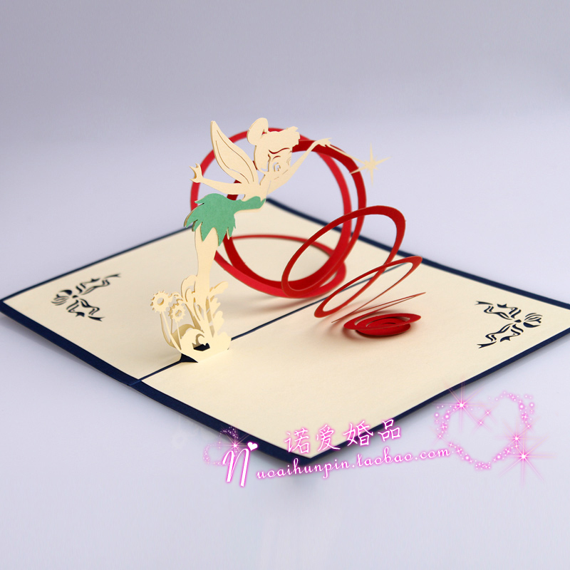The gallery for --> Handmade 3d Birthday Card For Boyfriend