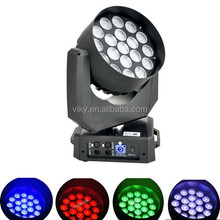 Mini Theatre Stage Professional Show Lighting LED Moving Head Zoom