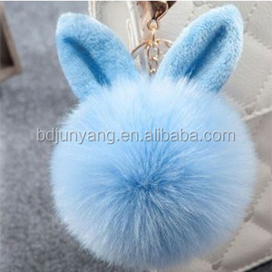 Cute faux rabbit fur ball with ears custom shape key ring fluffy ball keychain