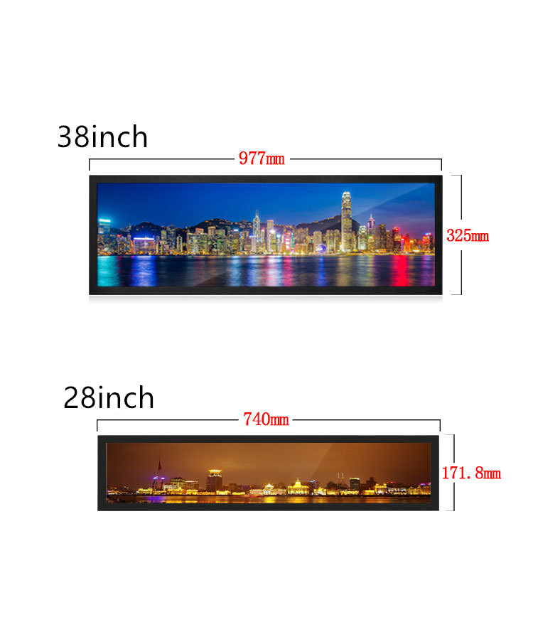 Ultra Wide Stretched Bar Lcd Monitor Digital Signage Advertising Display  Lcd Monitor - Buy Advertising Display Lcd,Advertising Display  Monitor,Digital