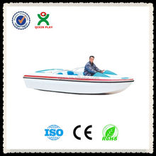 Exciting cool leisure life battery paddle boats/paddle boating/electric paddle boat QX-084F