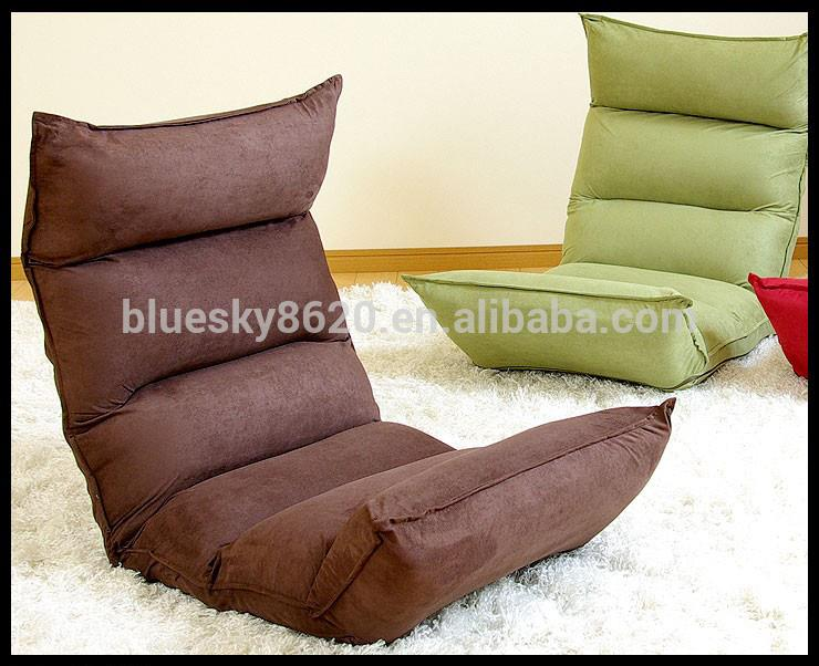 Adjustable Legless Floor Sofa Bed Like Suede Fabric Seat Folding Sofa Chair & Adjustable Legless Floor Sofa Bed Like Suede Fabric Seat Folding ... islam-shia.org