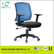 Mesh Finishes Medium Chair Voltar com B3 KAIQ-<span class=keywords><strong>01</strong></span> Stretch Down Arm e Straight Nylon Wheel