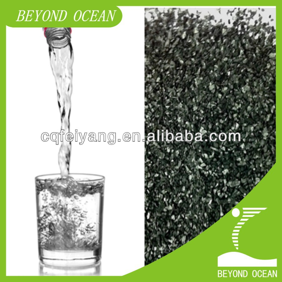 Factory-outlet Drinking Water Cleaning Activated Carbon