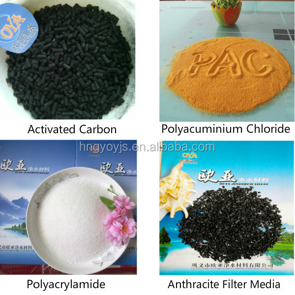 Norit Activated Carbon Msds Sugar Industry Chemicals With High ...