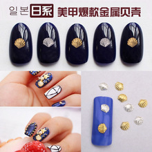 DIY decoration nail art shell metal alloy nail sticker gold silver 5mm poudre de paillette ongles Powder polish decorations
