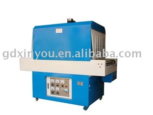 Far Infrared Ray Shrink Machine Shrinking Suppliers And Manufacturers At Alibaba Com